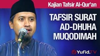 Kajian Tafsir Al Quran: Tafsir Surat Ad Dhuha #1, Muqodimah - Ustadz Abdullah Zaen, MA