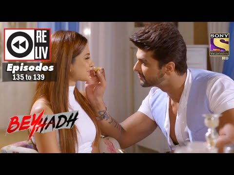 Weekly Reliv | Beyhadh | 17th Apr to 21st Apr 2017 | Episode 135 to 139 thumbnail