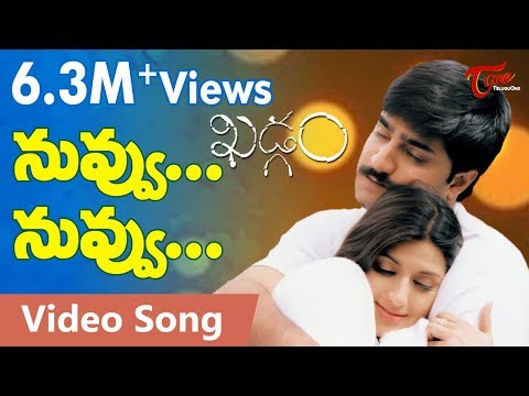 Khadgam Songs - Nuvvu Nuvvu - Sonali Bendre - Srikanth video
