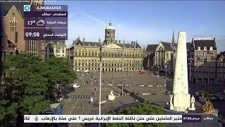 Aljazeera Mubasher .. HD