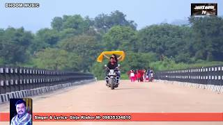 Priya ka hit khortha song 2018
