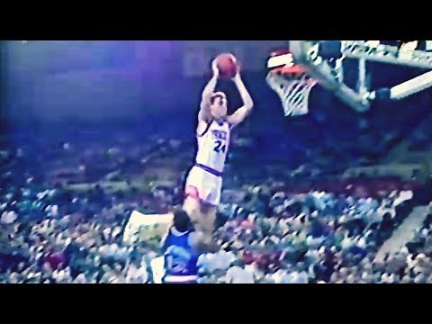 NBA Dunk - Tom Chambers vs. Knicks