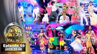 Hiru Super Dancer Season 2 | EPISODE 59 | 2019-10-06