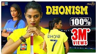Dhonism || Araathi || Tamada Media
