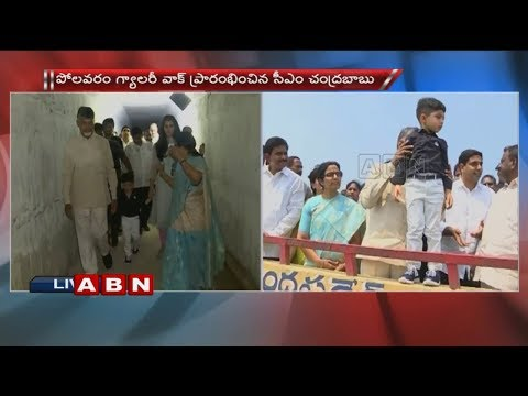 CM Chandrababu Naidu inaugurate Polavaram project spillway gallery walk
