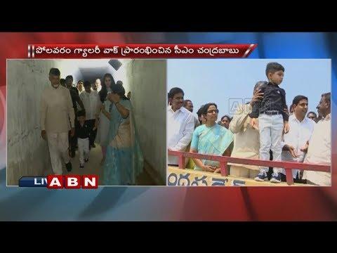 CM Chandrababu Naidu inaugurate Polavaram project spillway gallery walk