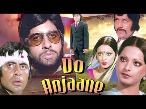 Do Anjaane - Trailer