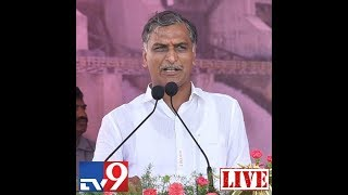 'Mission Kakatiya Media Awards-2017' @ Khairatabad || Harish Rao - Live
