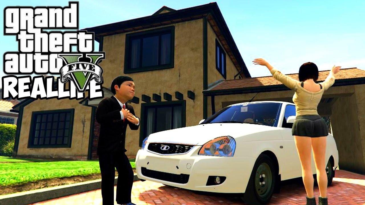 Подарить машину в gta 5