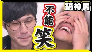 【CANNOT LAUGH】Try not to laugh challenge !! Hard to understand what Hong Konger's are laughing at