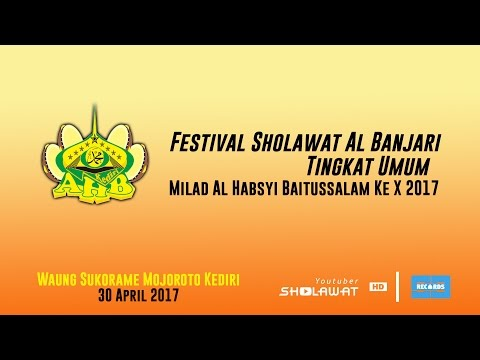 FAN - FesBan Milad AHB 2017 (Audio Live)