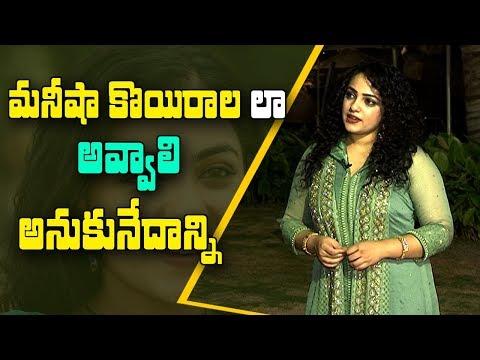 I Like Manisha Koirala So Much says Nithya Menon
