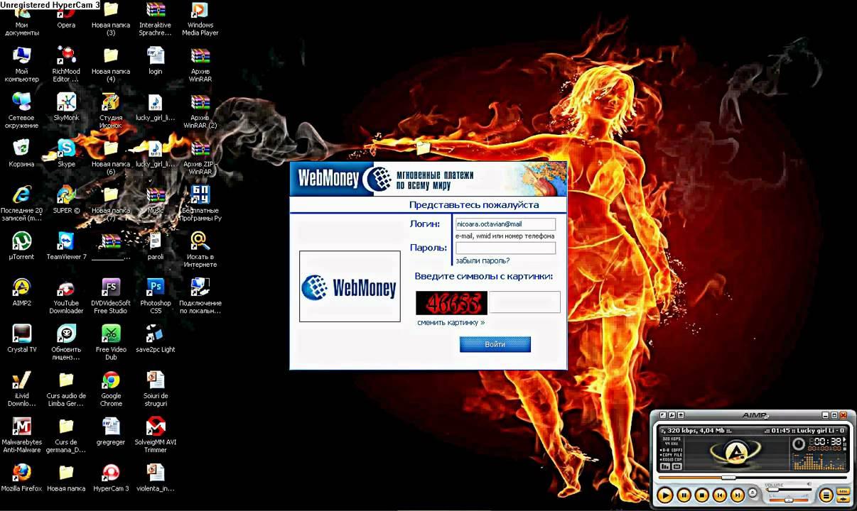 Программы взлома кошельков на webmoney на халяву.