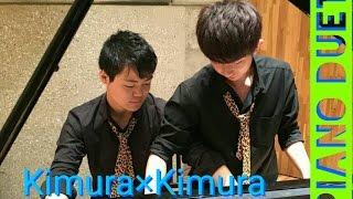 ◆ ピアノ男子高校生 ◆ Lesfreres/早稲田大学高等学院