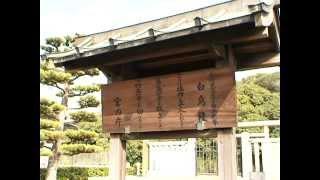 羽曳野市プロモーションビデオ ~白鳥伝説の郷~ 【大阪ミュージアム構想H22年2月公開】
