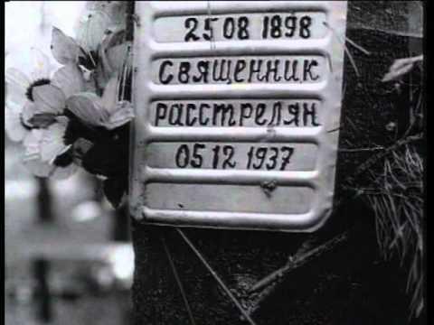 ДДТ, Юрий Шевчук - Белая ночь