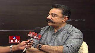 kamal-haasan-exclusive-interview-cheekati-rajyam-movie-success-hmtv