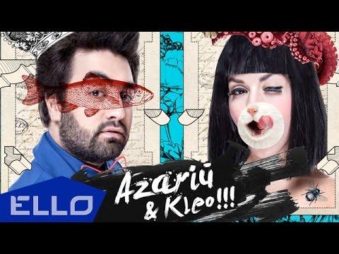 Азарий и Клео - Такоэ