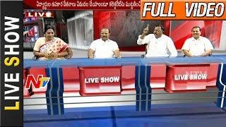 governor-praises-kcr-opposition-comments-over-telangana-development-live-show-full