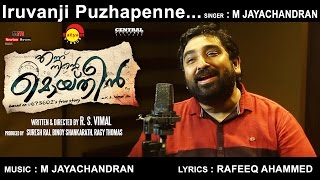 download lagu Iruvanji Puzhapenne  Making Song   Ennu Ninte gratis