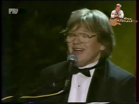 Юрий Антонов - Белый теплоход. 1995