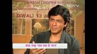 SRK is the best: Katrina Kaif | Shahrukh kisses Anushka and Katrina | NDTV India