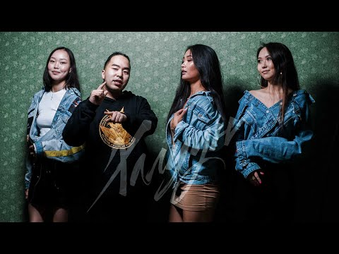 Lil Thug E - Haluun ft. Avrjin (Official Music Video)