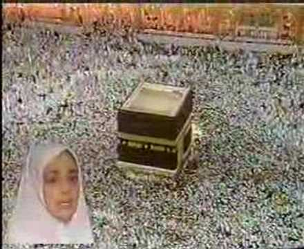 Ya Makkah video