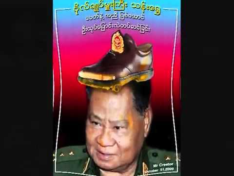 Myanmar Love Song Hip Hop Than Shwe 2012 video