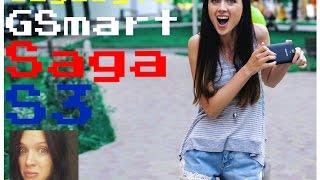 Gigabyte GSmart Saga S3: обзор смартфона
