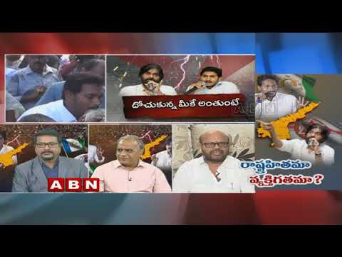 Debate on Clash between YS Jagan and Pawan Kalyan | Part 2