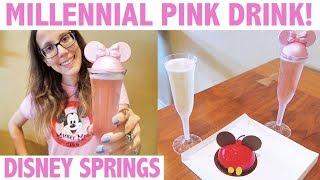 Disney Springs Millennial Pink Drink