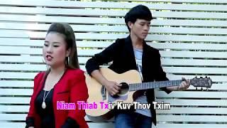 Thov txim (Official MV Demo) - Npaub Thoj & Nkaub Thoj