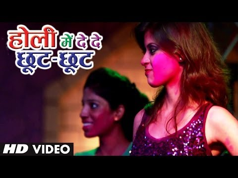 Ho Jeans Top Ya Choli Video Song | Latest Hindi Holi Songs 2014...