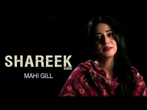 Mahie Gill Invites You To Check Out The Official Trailer Of 'Shareek'