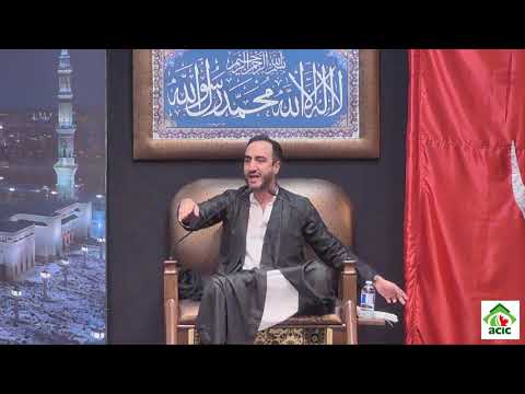 Lecture 5: Islam And Blasphemy - Dr. Sayed Ammar Nakshawani Muharram 2017