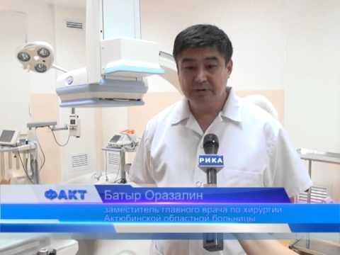 Столичные врачи вместе с актюбинскими коллегами провели уникальную операцию