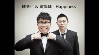歐陽靖Mc Jin & 陳奐仁Hanjin - Happiness