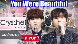 [After School Club] DAY6(데이식스) _ Call Me Maybe _ Ep.295 _ 121917