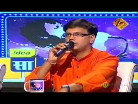 Srgmp7 Nov. 03,'09' Jahalya Kahi Chuka - Rutuja Lad video