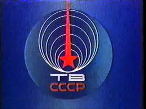 После перерыва (ЦТ СССР,1987 г.)