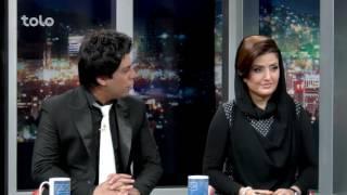 Qabe Goftogo - Ep.164 - TOLO TV /  قاب گفتگو - قسمت ۱۶۴ - طلوع