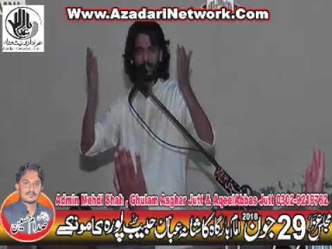 Zakir Kamran Abbas B A 29 June 2018 Habib Pura Kamoke