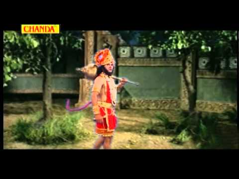 Aalha Sunderkand Musical Ramayan Sanjo Baghel Devotional Chanda video