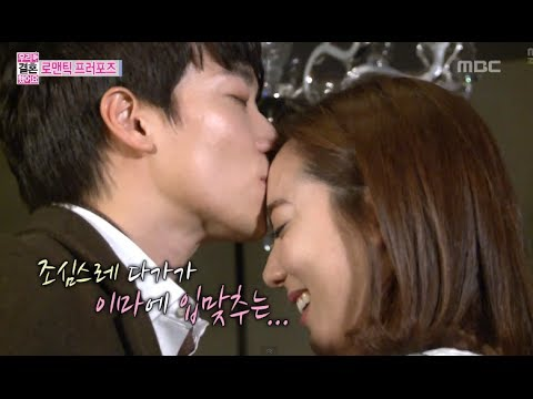 Yoonhan soyeon dating nake