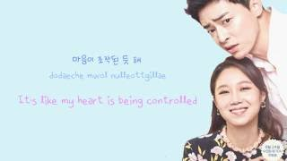 HEIZE X KO YOUNG BAE - DID YOU COME IN A UFO? [ENGSUB/HAN/ROM] JEALOUSY INCARNATE OST