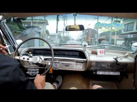 CHICANO LIFE 5 / DJ SANTANA