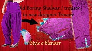 kids designer trouser from old shalwar / Reuse old Shalwar