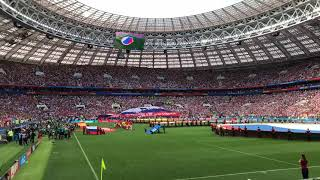 Russian Anthem. Russia vs Spain. 07/01/2018 Fifa World Cup 2018.