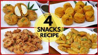 Ramzan Special 4 Amazing Snacks Recipe| आज इफ्तार में बनाये 4 तरह के नाश्ता। Iftar Recipes 2019